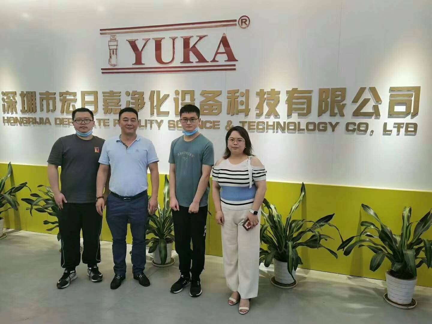 Engineers from the 719 Institute of CSSC and Wuhan University of Hubei Visit YUKA
